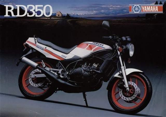Yamaha RD 350N