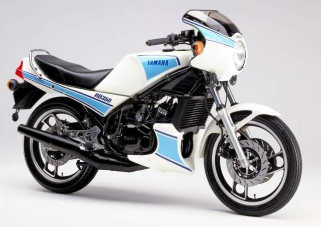 Yamaha RD350LC YVPS