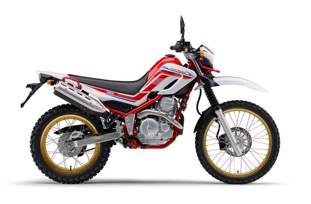 Yamaha Serow final edition