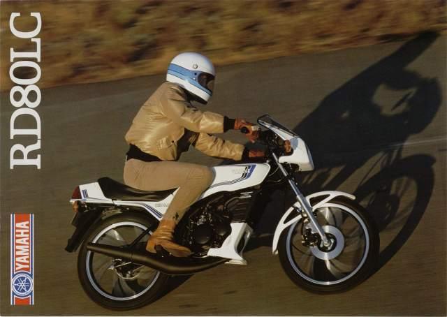 Yamaha-RD80LC
