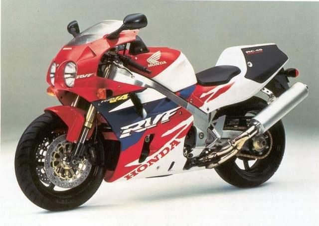 Honda RVF750R