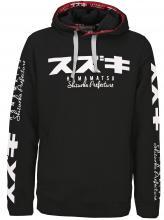 MotoGP Suzuki channels Superdry with its latest clothing range