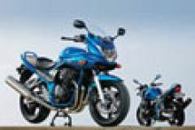 First Ride: 2005 Suzuki Bandit 650-650S