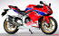 2020 Honda CBR250RR [credit: Young Machine]