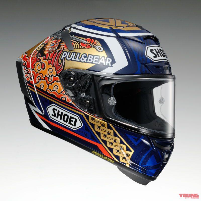 Shoei X-Spirit III Marc Marquez Motegi Replica