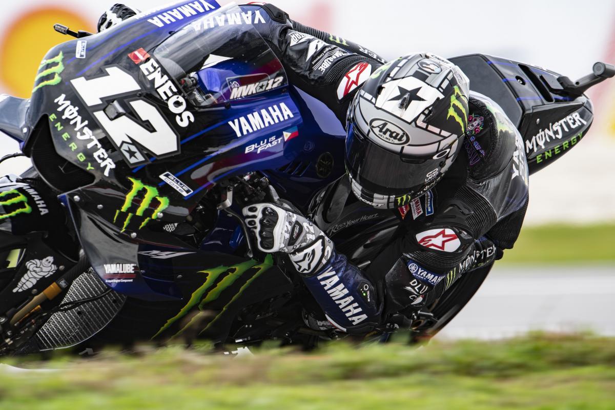 Maverick Vinales - Yamaha