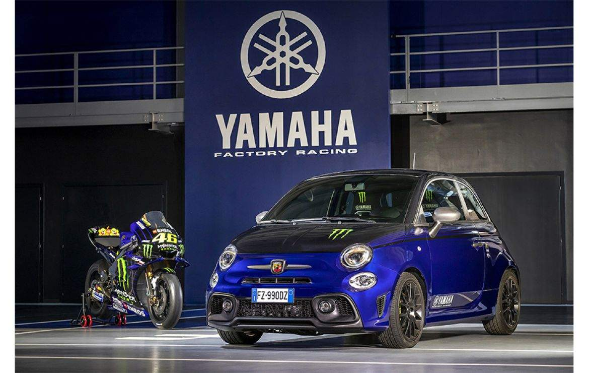 Abarth 595 Monster Energy Yamaha announced