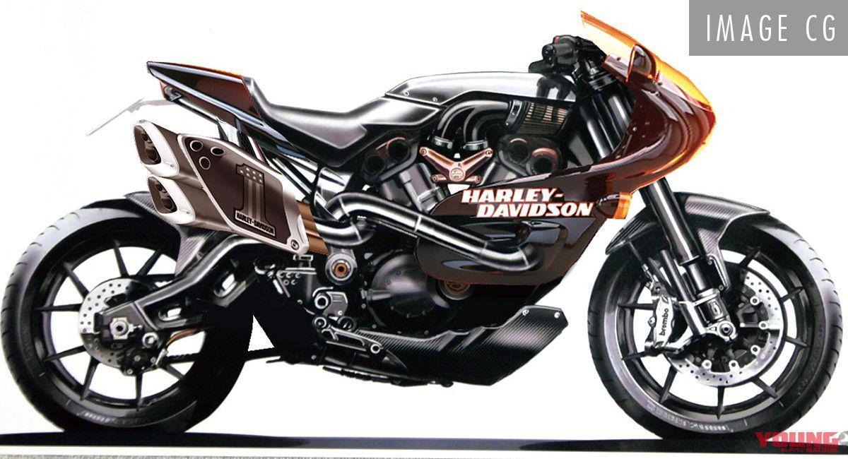 Harley-Davidson sportsbike VR1000 Cafe Racer