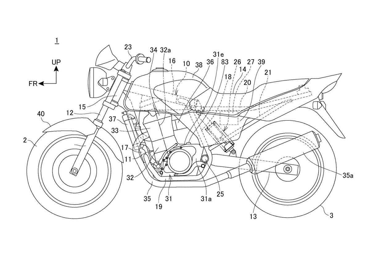 Honda CB250 patent