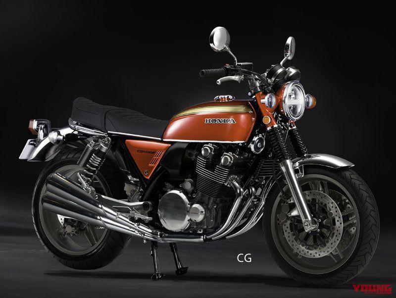 Honda CB900 Four