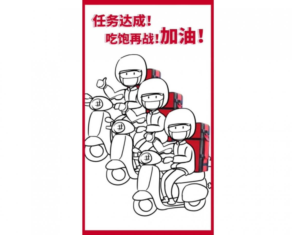 KFC Wuhan Coronavirus