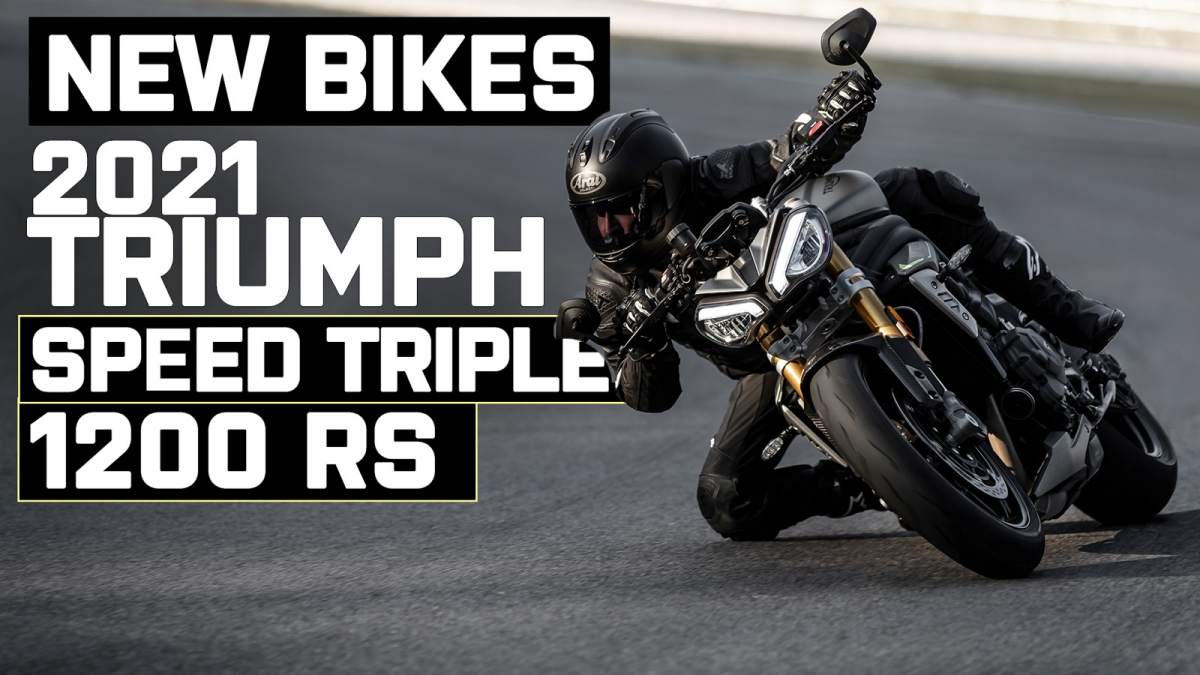 2021 Speed Triple 1200 RS