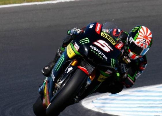 Exclusive: Zarco talks KTM, Yamaha and MotoGP mind-games