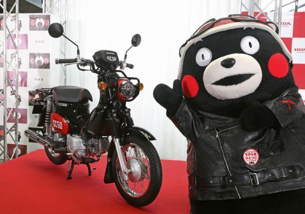 Honda Super Cub Kumanon