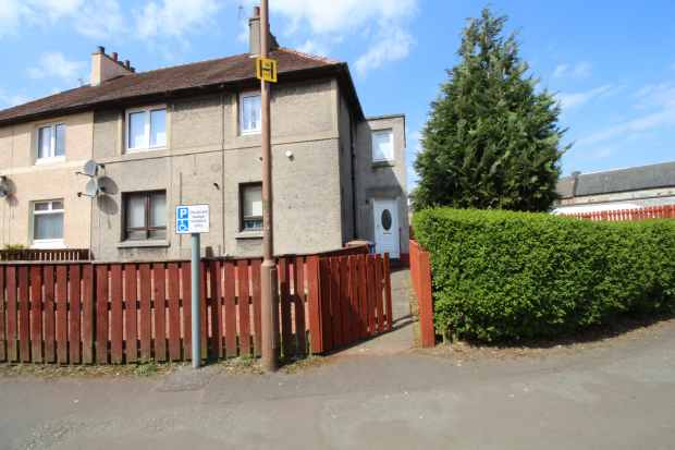 2 Bedrooms Ground Flat for sale in Union Drive, Bathgate, West Lothian, EH47 0AJ