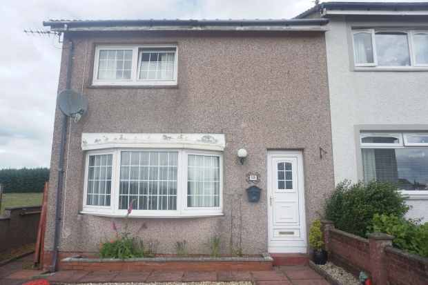2 Bedrooms Property for sale in Gladsmuir, Lanark, Lanarkshire, ML11 8BE