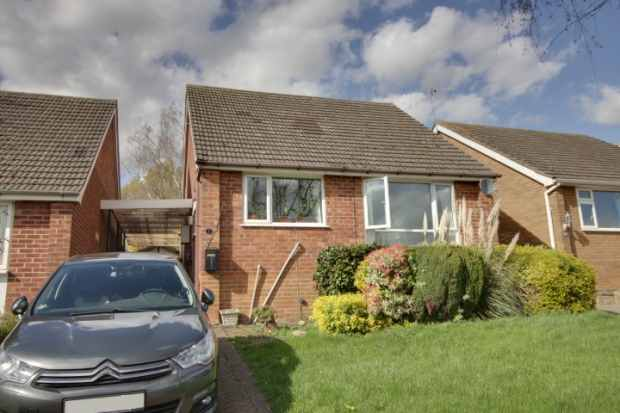 2 Bedrooms Semi Detached Bungalow for sale in Old Vicarage Close, Derby, Derbyshire, DE23 6PG
