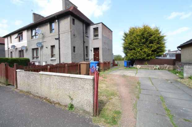 2 Bedrooms Ground Flat for sale in Union Road, Bathgate, West Lothian, EH47 0AW