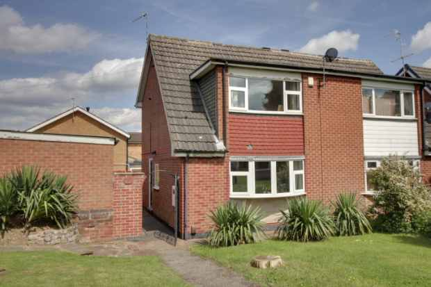 3 Bedrooms Semi Detached House for sale in Brisbane Drive, Nottingham, Nottinghamshire, NG9 8ND