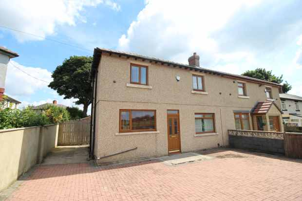 2 Bedrooms Semi Detached House for sale in Bierley Lane, Bradford, West Yorkshire, BD4 6DR