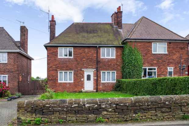 3 Bedrooms Semi Detached House for sale in Highfield Lane, Chesterfield, Derbyshire, S41 8BB