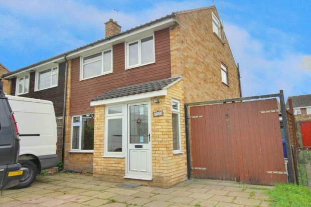 3 Bedrooms Semi Detached House for sale in Chilson Drive, Mickleover, Derby, Derbyshire, DE3 0PG