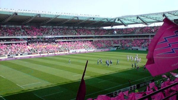 Les supporters du Stade Français