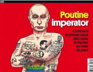 Poutine imperator