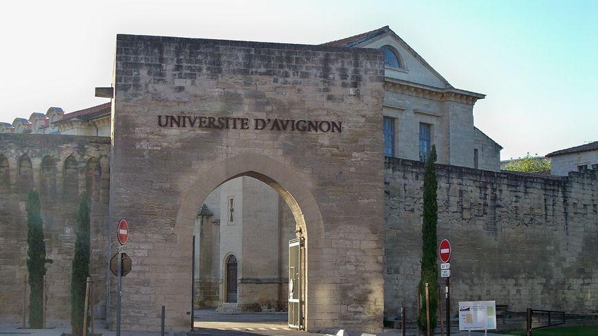Université d'Avignon et des Pays de Vaucluse, site Sainte-Marthe