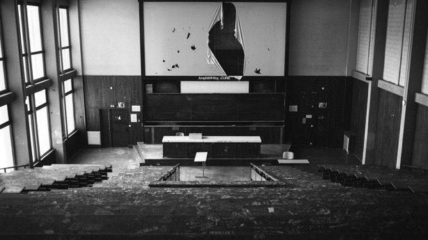 """L'une des photos publiées sur le tumblr """"Ruines d'universités"""""""