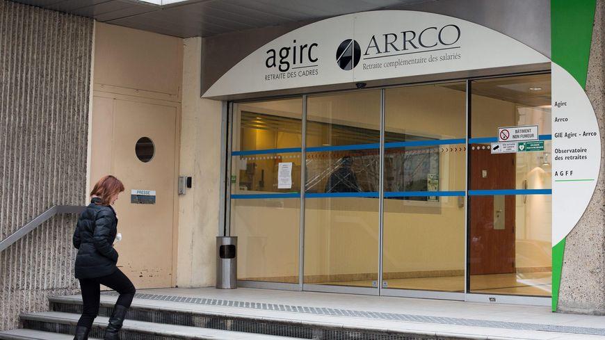 Le siège de la retraite des cadres AGIRC et de la retraite complémentaire des salaries ARRCO, à Paris