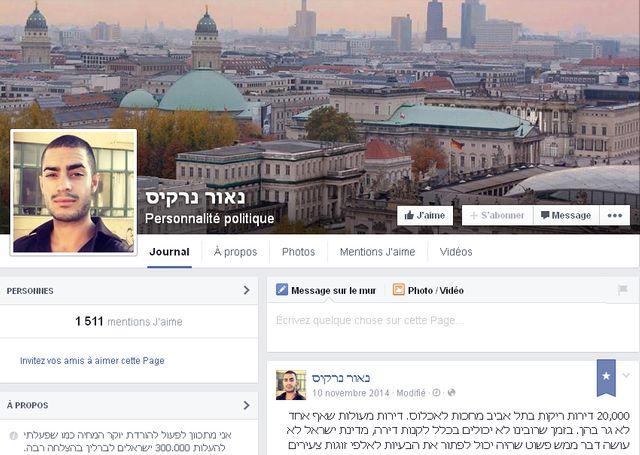 La page Facebook de Naor Narkis