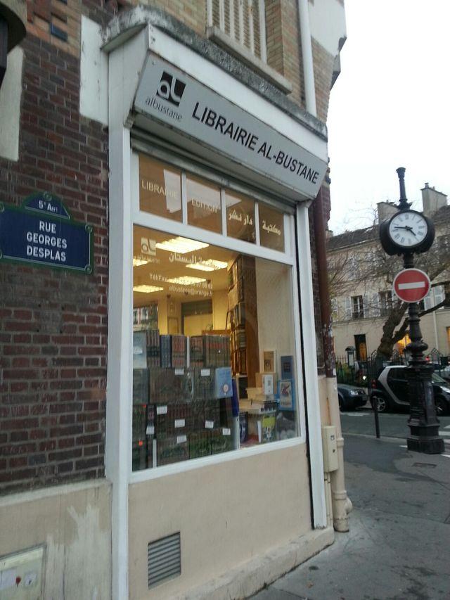 Librairie Al-Bustane