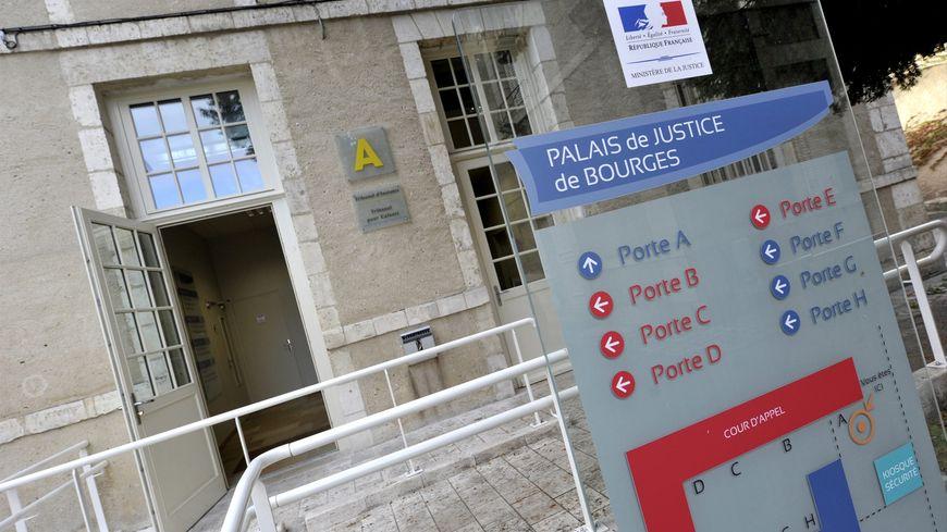 Le tribunal de Bourges (photo d'illustration)