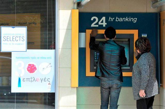 la taxe sur les depôts bancaires à chypre suscite l'inquiétude