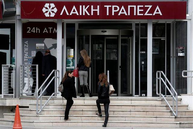 chypre propose de ne pas taxer les dépôts bancaires inférieurs à 20.000 euros