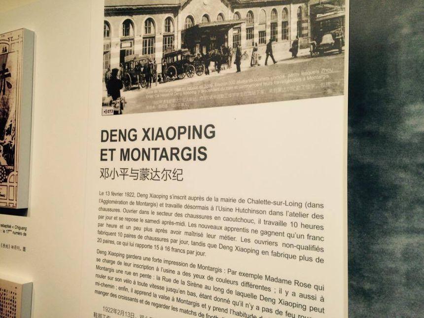 Musée de l'amitié franco-chinoise à Montargis. - Maxppp