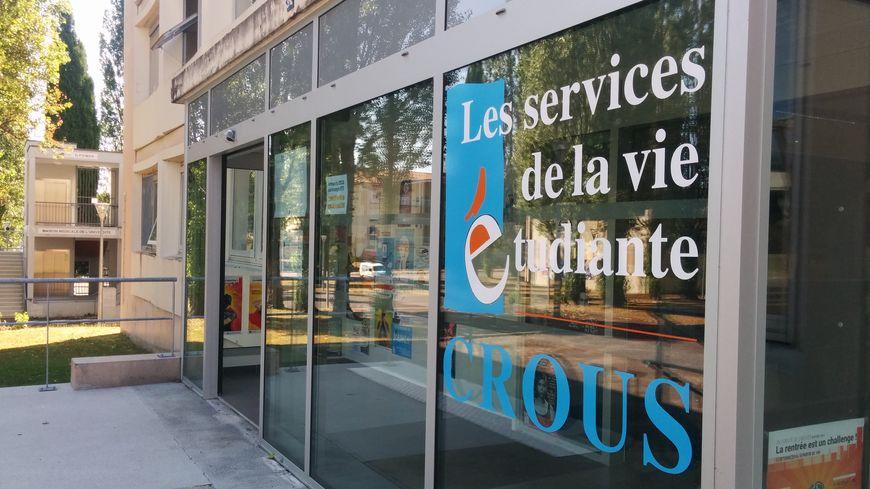 A Limoges, le budget étudiant moyen est de 655 euros par mois, c'est 500 euros de moins qu'à Paris.