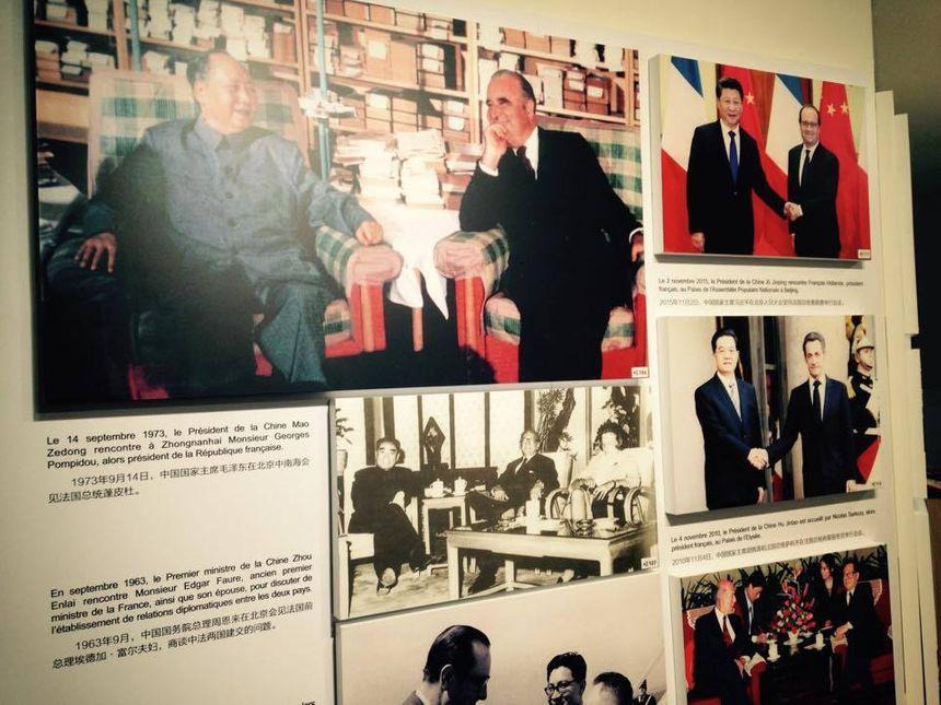Musée de l'amitié franco-chinoise à Montargis. - Radio France