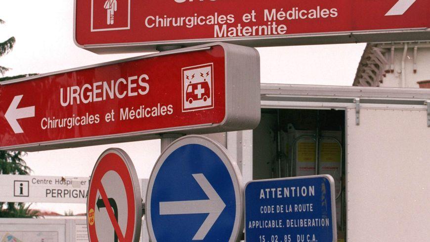 La petite fille a été envoyée en urgence vers l'hôpital de Montpellier