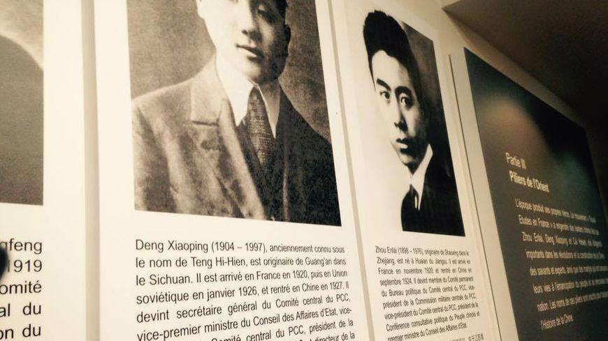 Musée de l'amitié franco-chinoise à Montargis.