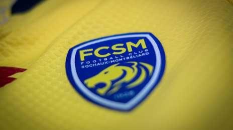 Logo du FCSM