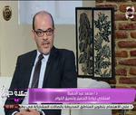 د. محمد علي