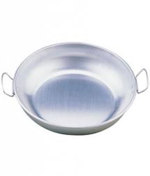 Laken Aluminium Plate Ø 22 cm.