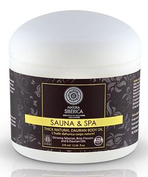 Sauna&Spa ACEITE DAÚRICO CORPORAL