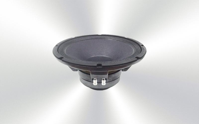 "12XC30 - Altavoz 12"" coaxial 250W-98dB AES 40W-105dB AES BEYMA 45-2000 Hz -4660-0020--"