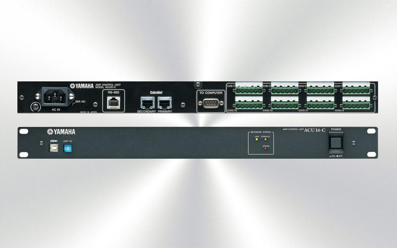 ACU16C -Control Cobranet Yamaha -1500-0000-