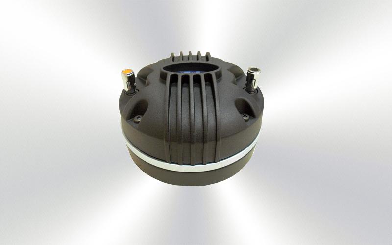 CP750ND - Motor 2'' 70w 112dBV 0.6-20Khz Beyma -4285-0015-