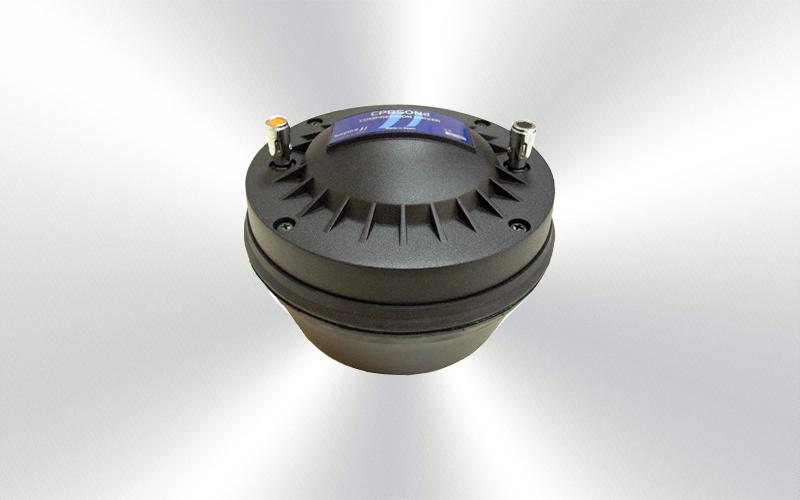 CP850ND - Motor 2'' 65w 112dB 0.5-20Khz Beyma -4285-0015-