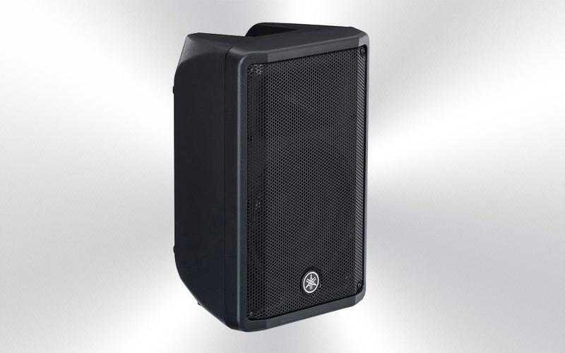 DBR10 -Caja amplificada 10´´ 700W Yamaha 129 dB -0000-0000-